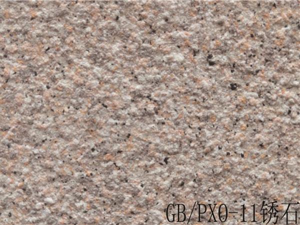 GB/PXO-11鏽石