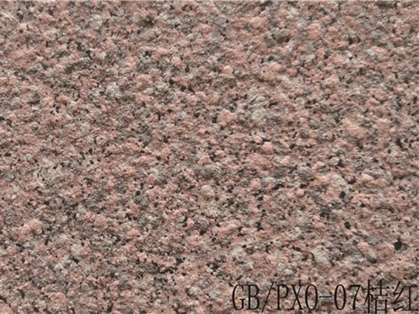 GB/PXO-07桔紅