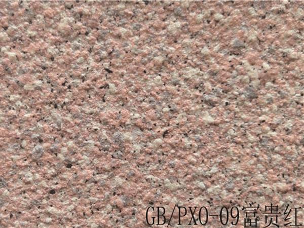 GB/PXO-09富貴紅