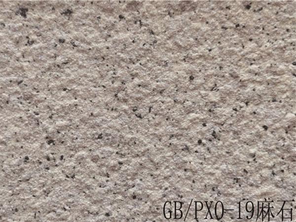 GB/PXO-19麻石