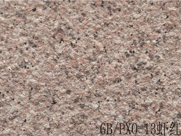GB/PXO-13蝦紅