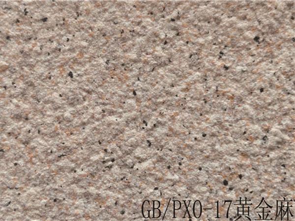 GB/PXO-17黃金麻
