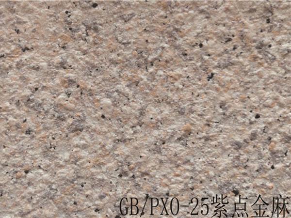 GB/PXO-25紫點金麻